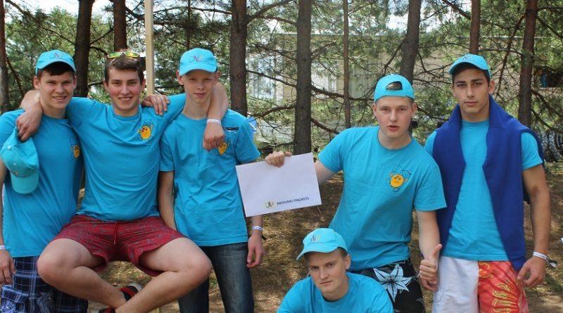 Aizvadīts Daugavpils novada jaunatnes salidojums 2017