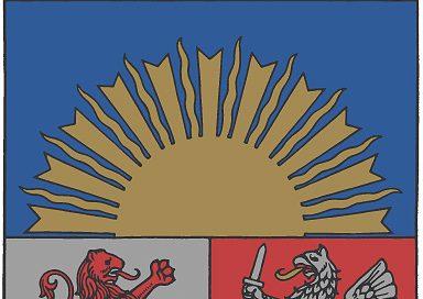 Augšdaugavas novada pašvaldības domes deputātu pieņemšana 2021. gada oktobrī