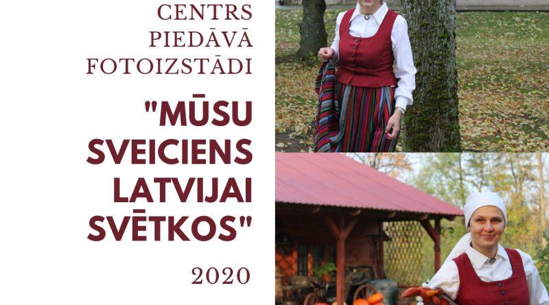 Mūsu sveiciens Latvijai svētkos!